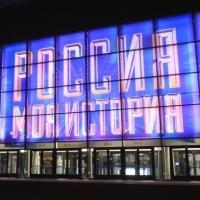 Посещение исторического парка в Омске пока останется бесплатным