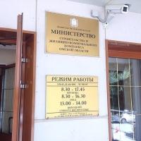 На разработку Генпланов поселений региона выделили 30 миллионов рублей