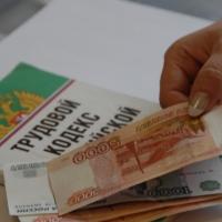 Гендиректора омского предприятия оштрафовали за задержку зарплат