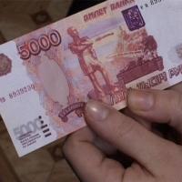 Житель Тюмени сбывал в Омске поддельные купюры