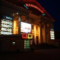 Кинотеатр «Маяковский» в Омске устраняет нарушения пожарной безопасности