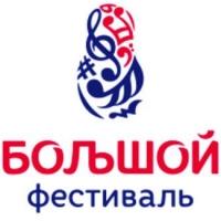 Пять омских вокалистов поедут на конкурс в Сербию