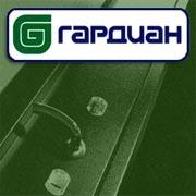 Двери Гардиан - защита Вашего имущества
