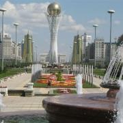 Новая инициатива Казахстана