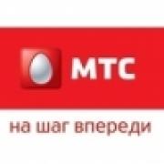 МТС и КОМСТАР объявляют о запуске новогодней акции в Сибири