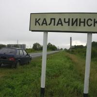 """В Калачинске сэкономят 7 миллионов на """"дубликатах"""" чиновников"""