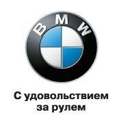 Весна с BMW.