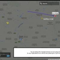 На территории Омской области радары зафиксировали взлет НЛО