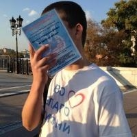 В Омске на Южном ведется подозрительный сбор на «благотворительность»