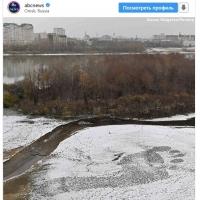 Фото огромного человеческого следа в Омске опубликовали в американском паблике