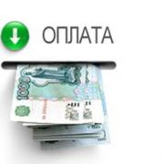 Сервис подбора кредита – легко определиться, что именно вам нужно