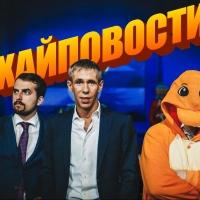 Актер Алексей Панин запустил новостное шоу на YouTube