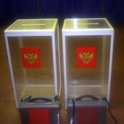 """""""Гражданин наблюдатель"""" проведёт завтра лекцию о прозрачных выборах"""