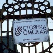 В Омской области обнаружили первобытные орудия труда