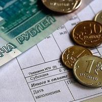Омская РЭК установила 64 льготных тарифа для муниципальных районов