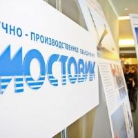 """""""Мостовик"""" обвинили в создании сети фирм-однодневок для вывода средств"""