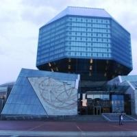Свадебное путешествие в Минск