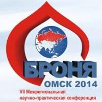 Региональный промышленный форум в Омске посетят зарубежные специалисты