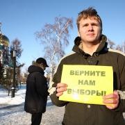 В Омске прошла серия одиночных пикетов