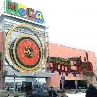 Магазин бытовой техники и электроники в «Меге» закроется до октября