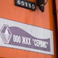 Омское «ЖКХ «Сервис» продали за один рубль
