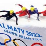 Олимпийские игры 2022 года могут оказаться самыми близкими для Омска