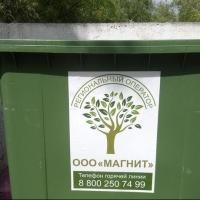 «Мусорная арифметика» в Омске продолжает удивлять