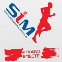 SIM-2017 стартует в День Омска
