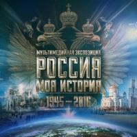 Омский Минкульт анонсировал открытие Исторического парка
