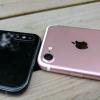 В Сети оказались фото нового iPhone 8 с «ошеломительным экраном»