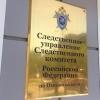 В Омском районе молодой парень избил соседа до смерти