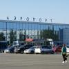 «Омский аэропорт» сделает все, чтобы появилась дополнительная надпись