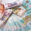 Российские заемщики стали чаще возвращать долги вовремя