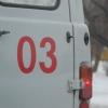 Маршрутный микроавтобус в Омске сбил пешехода