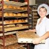 """В Омске продают здание хлебозавода """"Хлебник"""""""