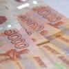 Пенсионерам Омской области начали выплачивать 5 тысяч рублей