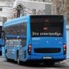 Тестовый электробус пойдет в Омске по маршруту №16