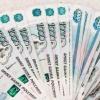 Более 1,5 млрд рублей омичи должны за тепло