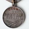 В Омске ищут родных фронтовика, чью медаль нашли на Дальнем Востоке