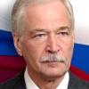 Председатель Государственной Думы Борис Грызлов о коррупции