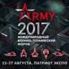 Омские предприятия покажут свои достижения на военной выставке в Москве