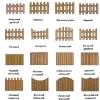 Как правильно соорудить качественный забор из штакетника