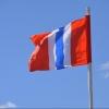 Делегация Омской области обменяется информацией об экспортном потенциале с Павлодарской областью