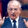 Омский депутат потребовал осудить Горбачёва за развал СССР