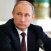 Президент России Владимир Путин и первые лица РФ поздравили жителей Омской области с Новым годом