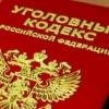 12 летних подростков в России будут сажать в тюрьму?