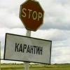 В Омской области село Желанное закрыли на карантин