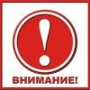 Омичей предупреждают о ложных листовках, в которых сообщается об отмене автобусов