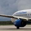 Авиакомпания «Победа» начала продавать самые дешевые билеты для омичей