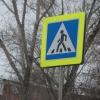 Более 500 новых дорожных знаков появится в Омске